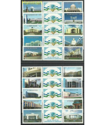 Uzbekistan 2011 Mi dre969-988 Czyste **