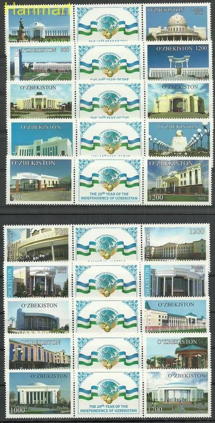 Uzbekistan 2011 Mi dre969-988 MNH
