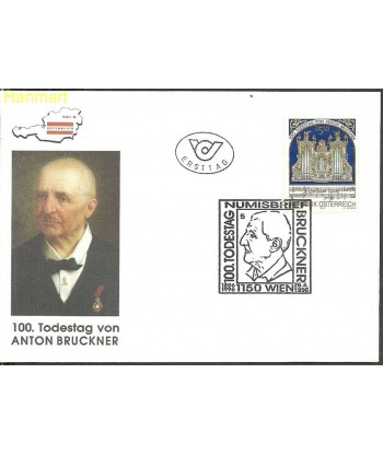 FDC ZE1 ANF178