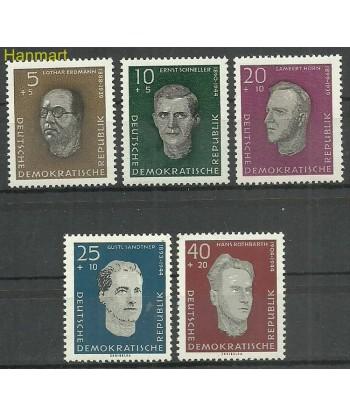 Niemiecka Republika Demokratyczna / DDR 1960 Mi 752-756 Czyste **