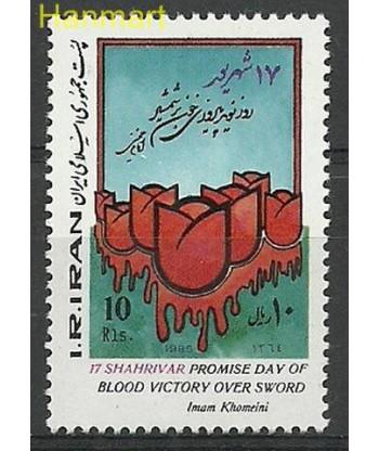 Iran 1985 Mi 2124 Czyste **