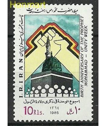 Iran 1985 Mi 2136 Czyste **