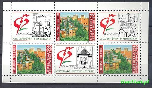 Bulgaria 1992 Mi ark 3981 MNH
