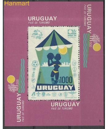 Urugwaj 1974 Mi bl 20 Czyste **