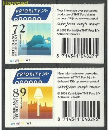 Holandia 2006 Mi 2473-2474 Czyste **