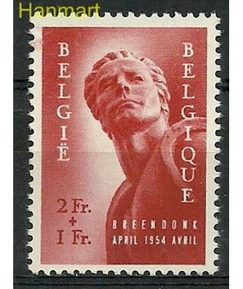 Belgia 1954 Mi 992 Czyste **