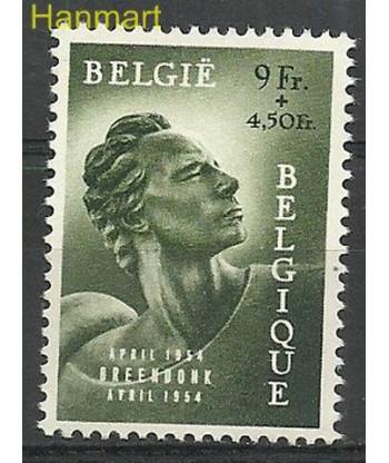 Belgia 1954 Mi 994 Czyste **