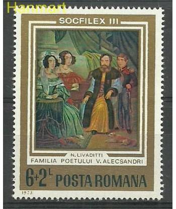 Rumunia 1973 Mi 3133 Czyste **