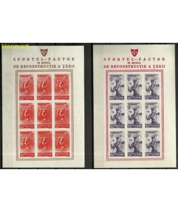 Rumunia 1945 Mi ark 879-883 Z podlepką *