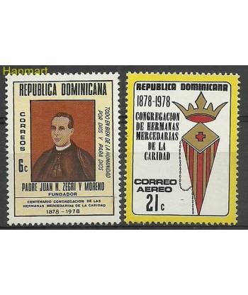Dominikana 1978 Mi 1193-1194 Czyste **