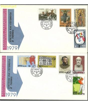 Grecja 1979 Mi 1378-1386 FDC