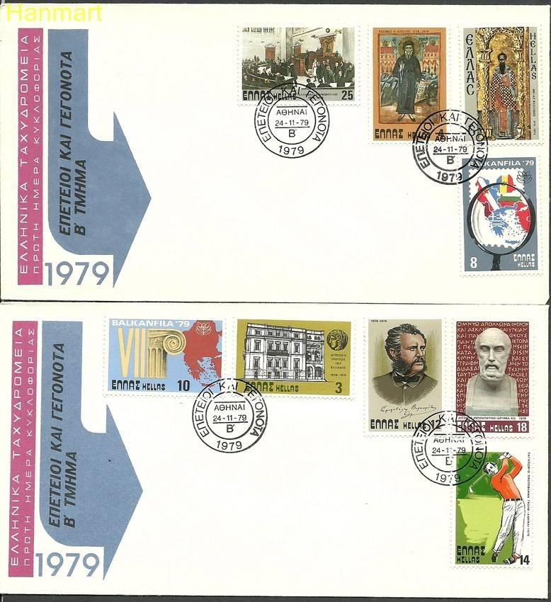 Greece 1979 Mi 1378-1386 FDC