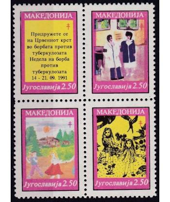 Jugosławia 1991 Mi vie208-211 Czyste **
