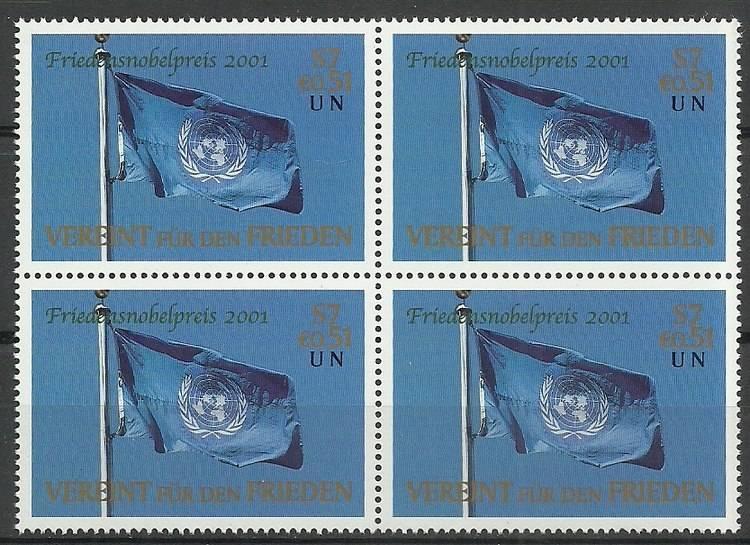 ZE1 UNV367-370