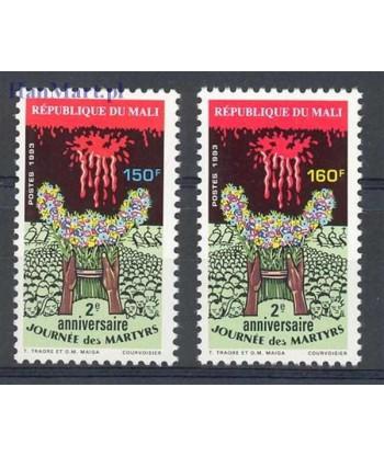 Mali 1993 Mi 1175-1176 Czyste **