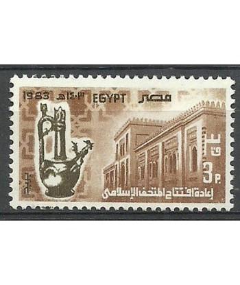 Egipt 1983 Mi 1447 Czyste **