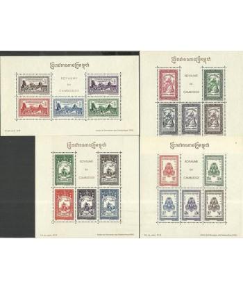 Kambodża 1954 Mi bl7-10 Z podlepką *
