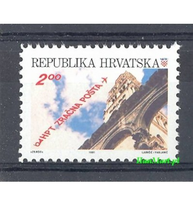 Croatia 1991 Mi 180 MNH