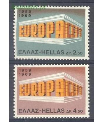 Grecja 1969 Mi 1004-1005 Czyste **