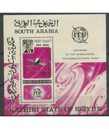 Kathiri State of Seiyun 1966 Mi bl A1 Czyste **