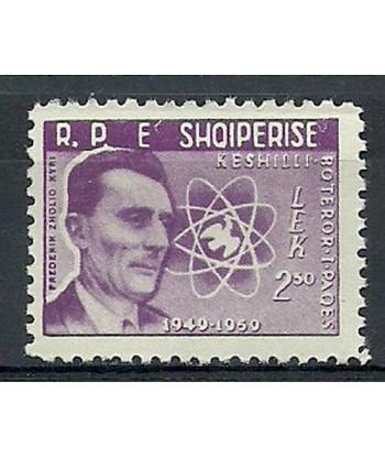 Albania 1959 Mi 577 MNH