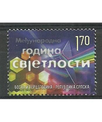 Serbia 2015 Mi 645 Czyste **