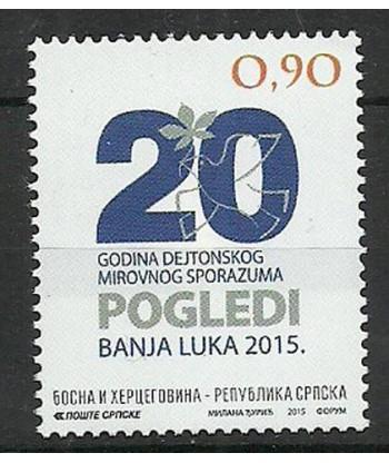 Serbia 2015 Mi 665 Czyste **