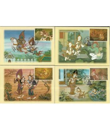 Tajlandia 1998 Mi 1853-1856 Karta Max