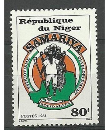Niger 1984 Mi 875 Czyste **