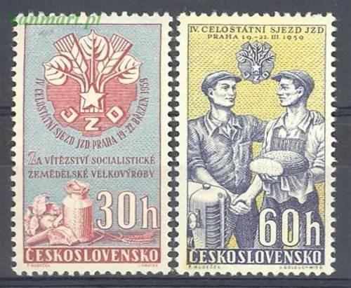 Czechoslovakia 1959 Mi 1122-1123 MNH