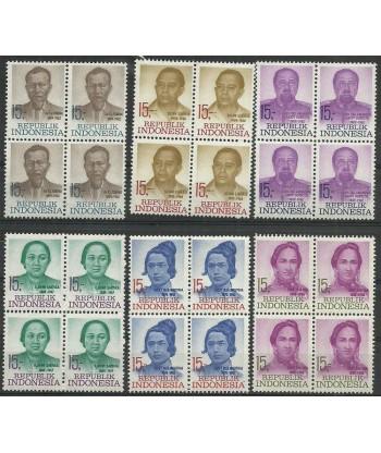Indonezja 1969 Mi vie630-634 Czyste **