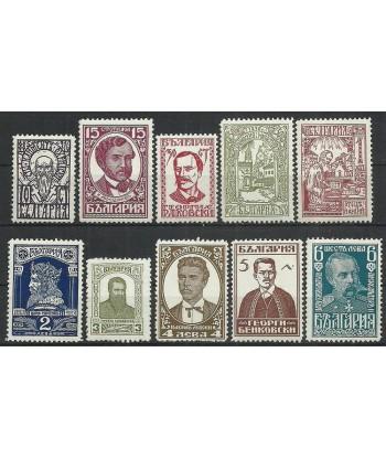 Bułgaria 1929 Mi 212-221 Czyste **