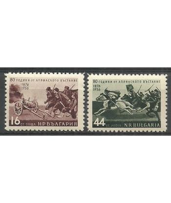 Bułgaria 1956 Mi 986-987 Czyste **