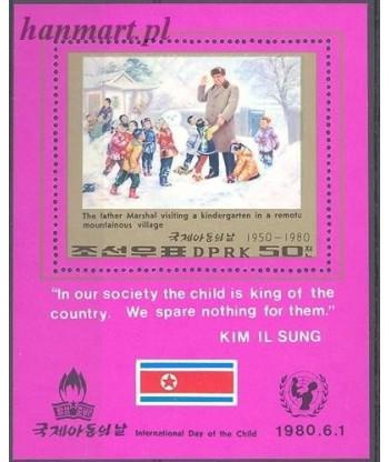 Korea Północna 1980 Mi bl 69 Czyste **