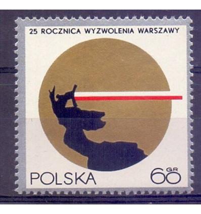 Polska 1970 Mi 1986 Fi 1839 Czyste **