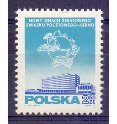 Polska 1970 Mi 2007 Fi 1860 Czyste **