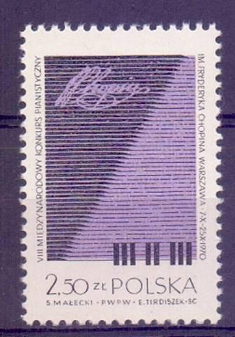 Polska 1970 Mi 2025 Fi 1878 Czyste **