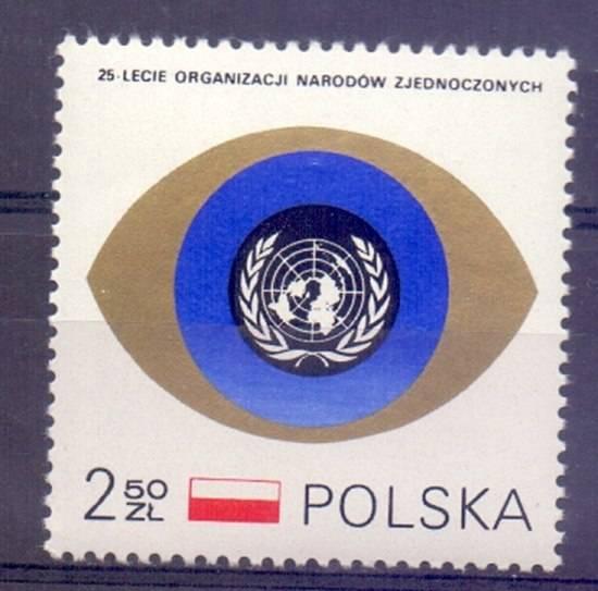 Polska 1970 Mi 2028 Fi 1879 Czyste **