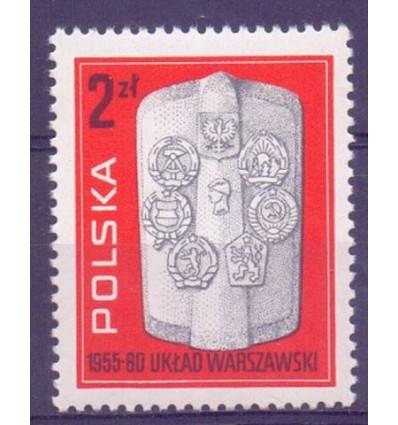 Polska 1980 Mi 2685 Fi 2537 Czyste **