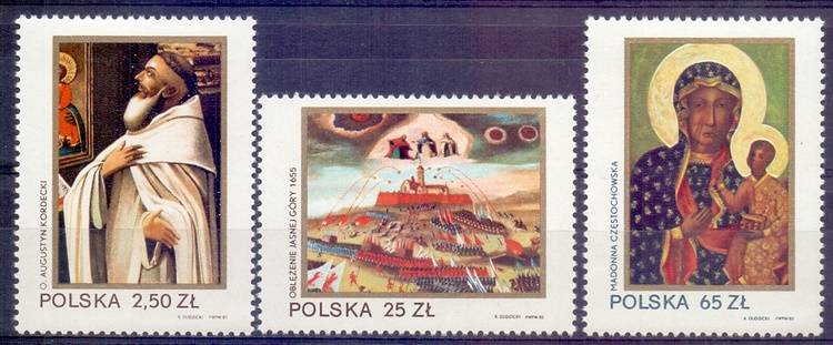 Poland 1982 Mi 2818-2820 MNH