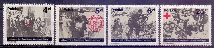 Poland 1984 Mi 2930-2933 MNH