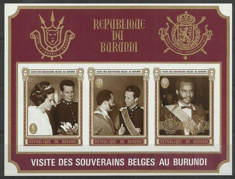 Burundi 1970 Mi bl 45B MNH