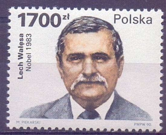 Polska 1990 Mi 3300 Fi 3152 Czyste **