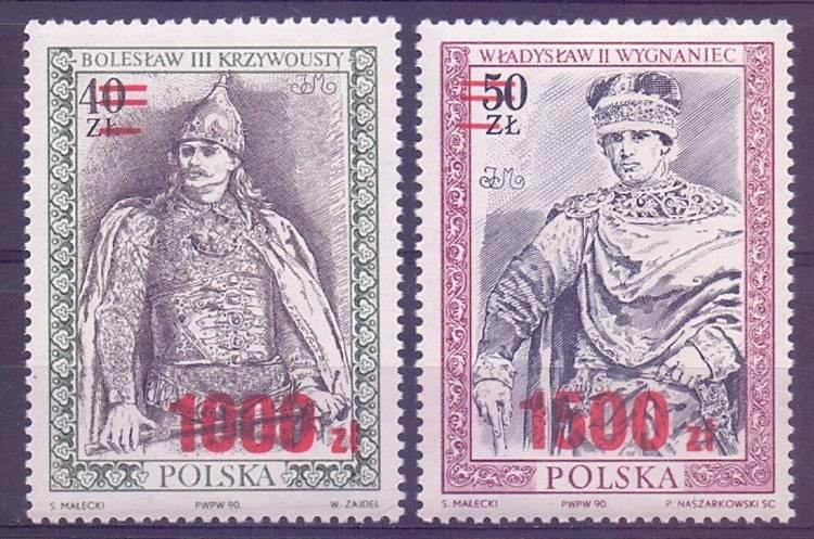 Polska 1991 Mi 3315-3316 Fi 3167-3168...