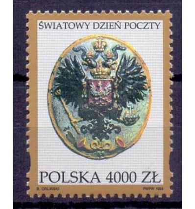 Polska 1994 Mi 3509 Fi 3361 Czyste **