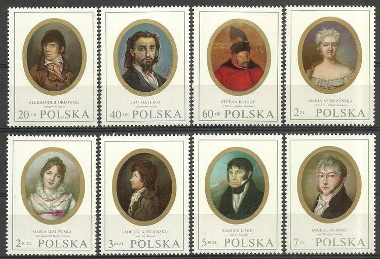 Polska 1970 Mi 2017-2024 Fi 1870-1877...