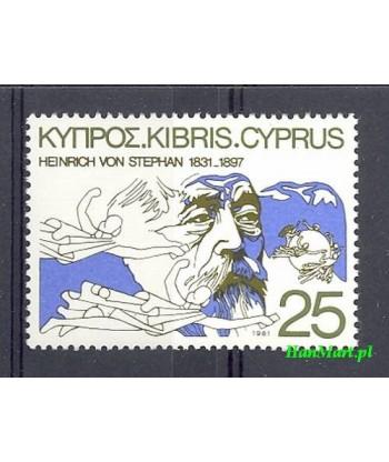 Cypr Grecki 1981 Mi 556 Czyste **