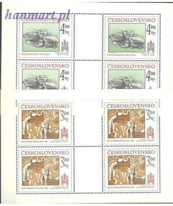 Czechosłowacja 1985 Mi 2825-2826 Czyste **