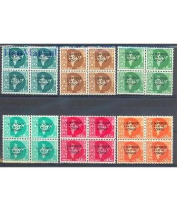 Indie 1962 Mi 1-6 Czyste **
