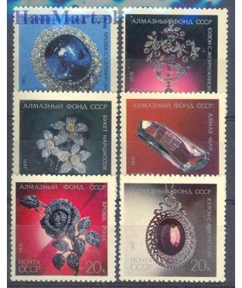 ZSRR 1971 Mi 3950-3955 Czyste **